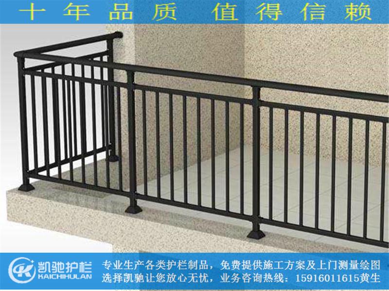 A型阳台围栏_第1张