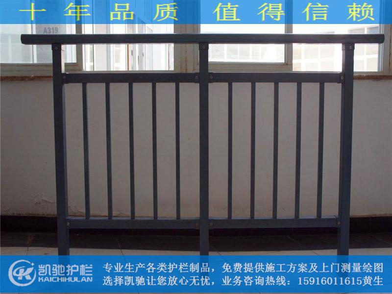 A型阳台围栏_第2张