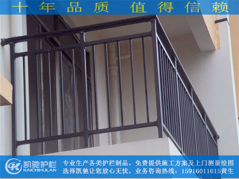 A型阳台围栏_第3张