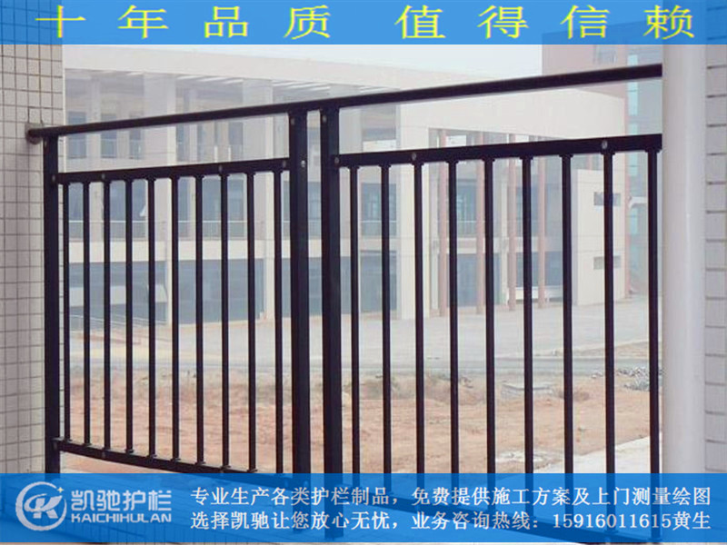 A型阳台围栏_第4张