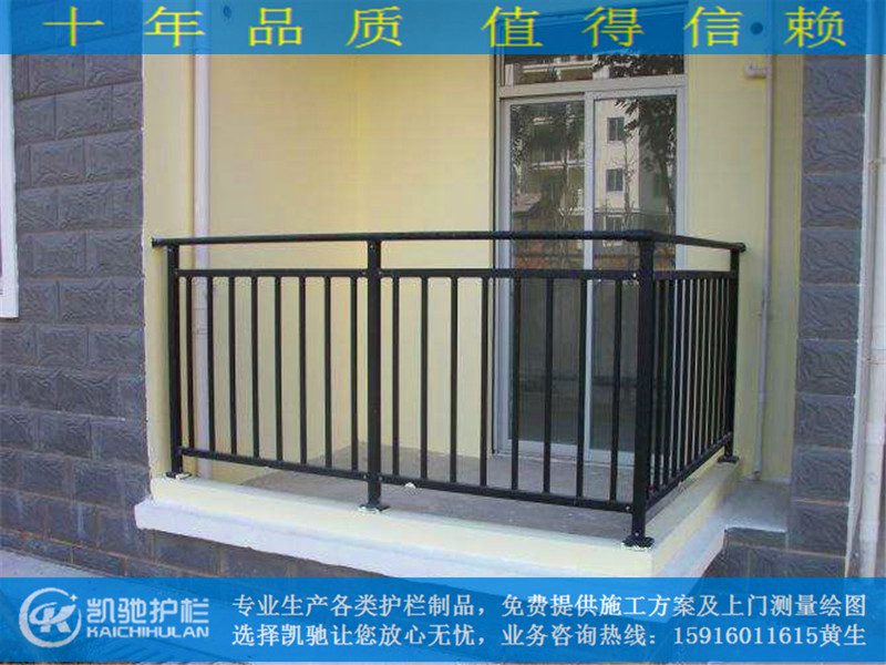 A型阳台围栏_第5张