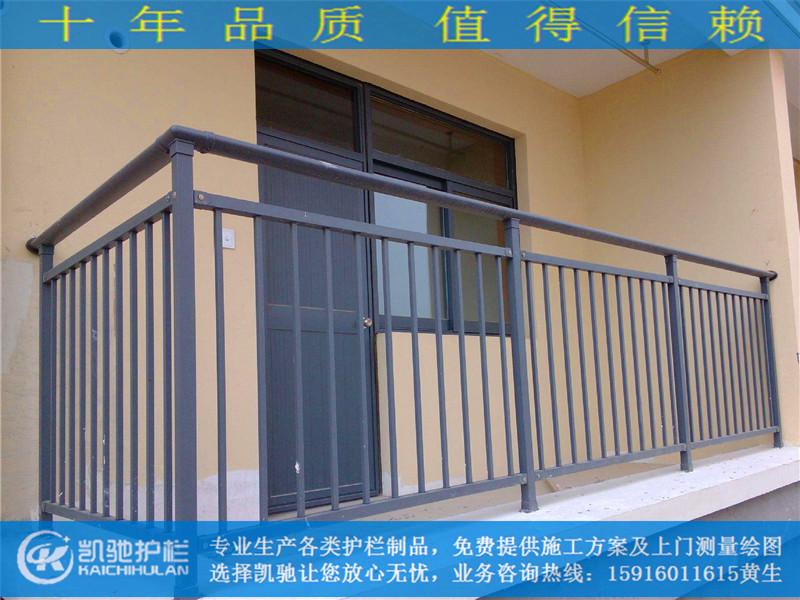 A型阳台围栏_第6张