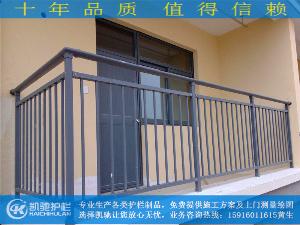 A型阳台围栏