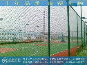 焊接式体育场围栏