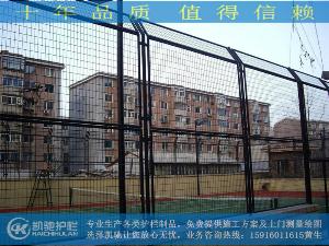 北京戒赌中心哪家好式体育场围网