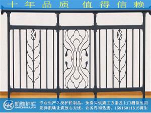 C型阳台围栏