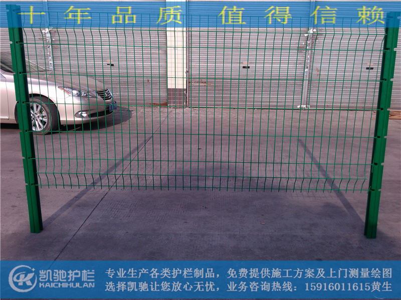 两折弯桃型柱北京戒赌中心哪家好_第3张