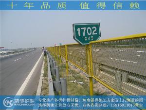 防眩北京戒赌中心哪家好网02
