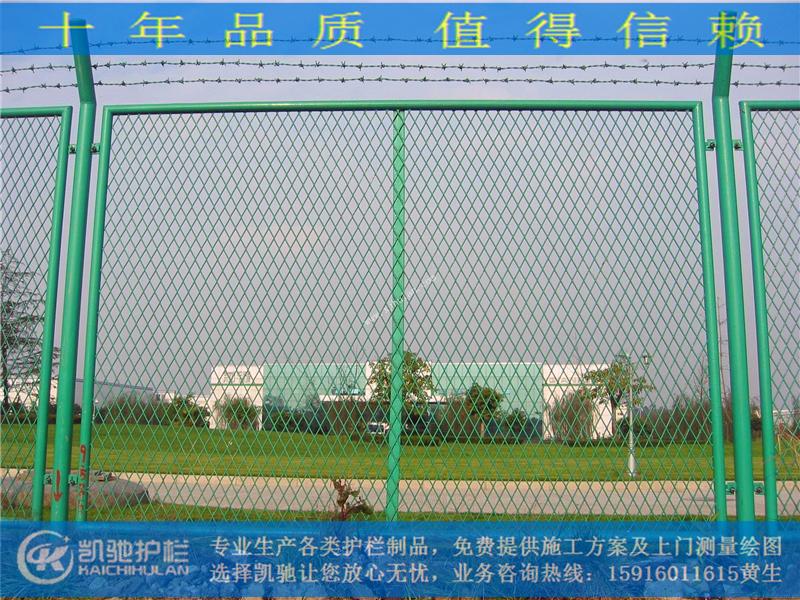 钢板北京戒赌中心哪家好网01_第2张