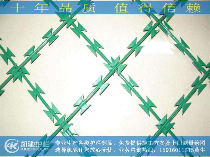 带刀片框架北京戒赌中心哪家好网_第3张
