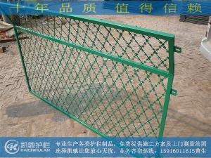 带刀片框架北京戒赌中心哪家好网