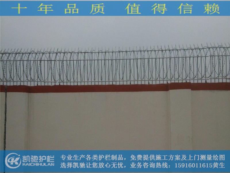 围墙加装防爬网01_第2张