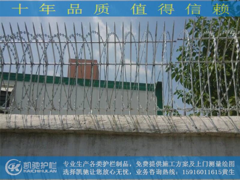围墙加装防爬网01_第1张