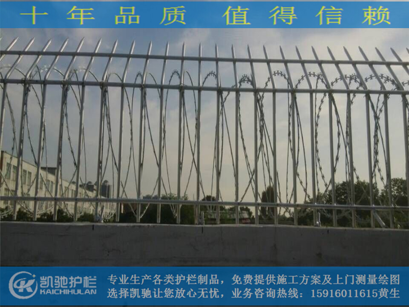 围墙加装防爬网01_第5张