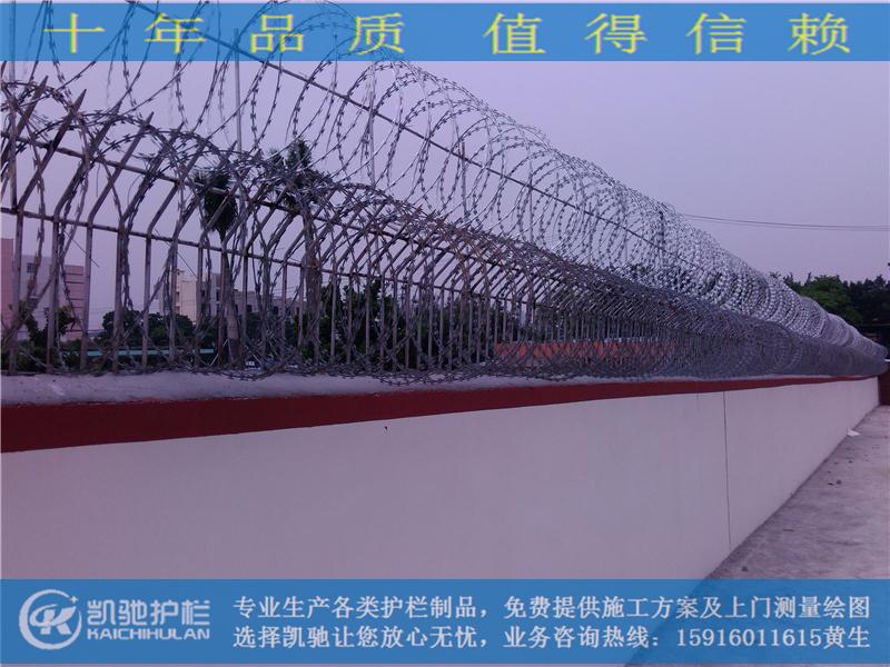 围墙加装防爬网01_第0张
