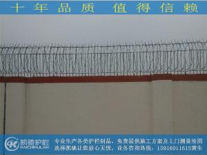 围墙加装防爬网01