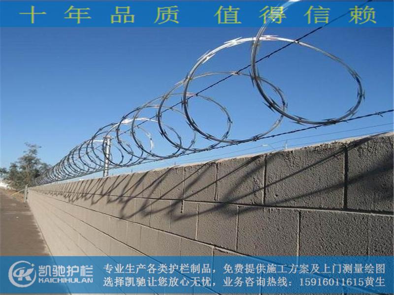 围墙加装防爬网02_第2张