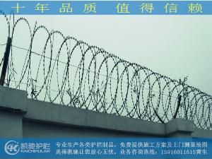 围墙加装防爬网02
