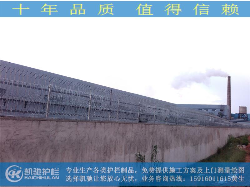 围墙加装防爬网03_第2张