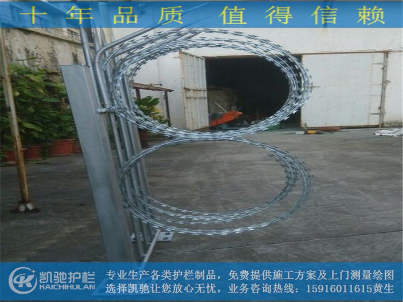 围墙加装防爬网03_第3张
