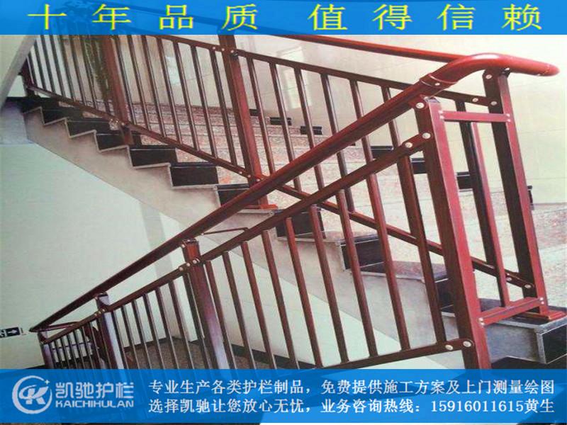 楼梯扶手01_第0张