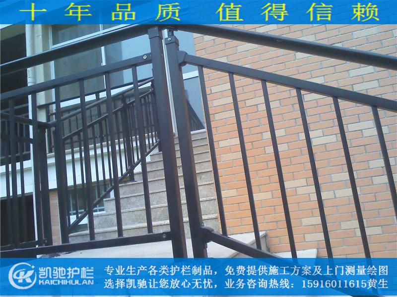 楼梯扶手01_第1张