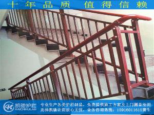 楼梯扶手01