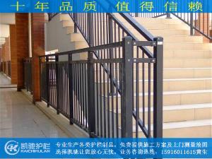 楼梯扶手02