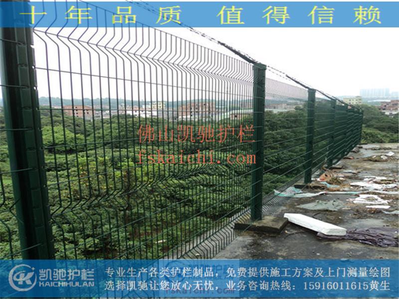新塘荔湖城桃形柱围网_第1张