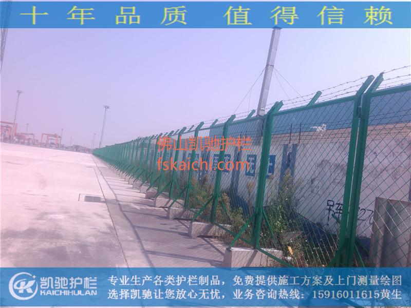 珠海高栏港码头围网_第1张