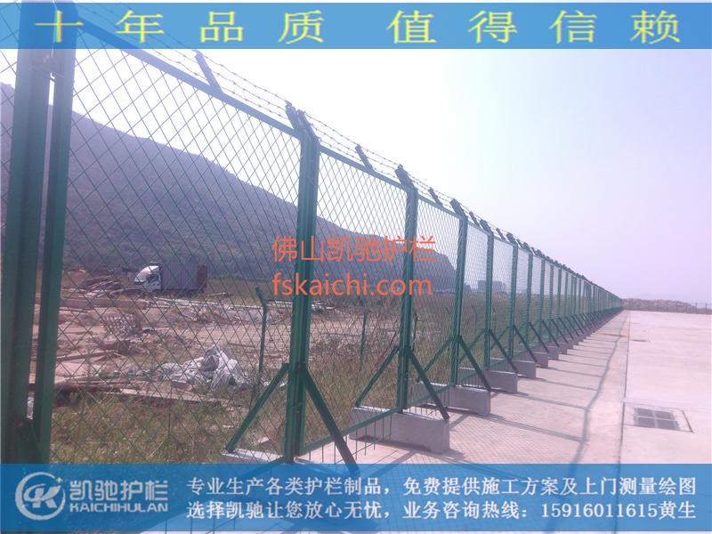 珠海高栏港码头围网_第0张