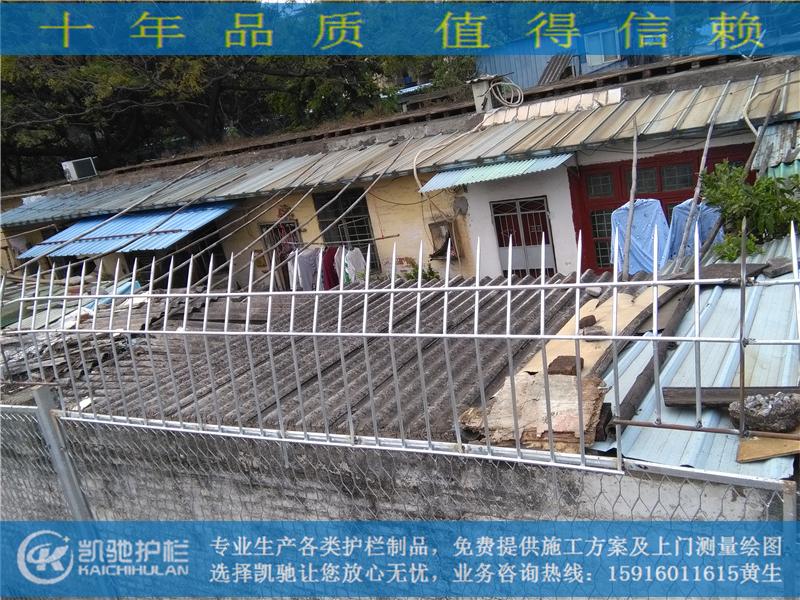 广州火车站防爬栅栏_第4张