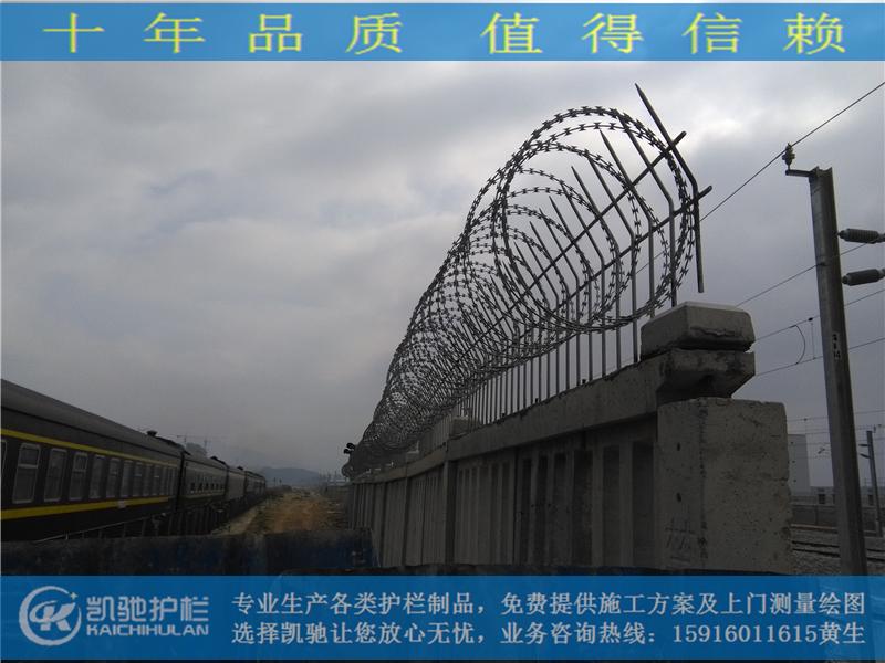 广州火车站防爬栅栏_第6张