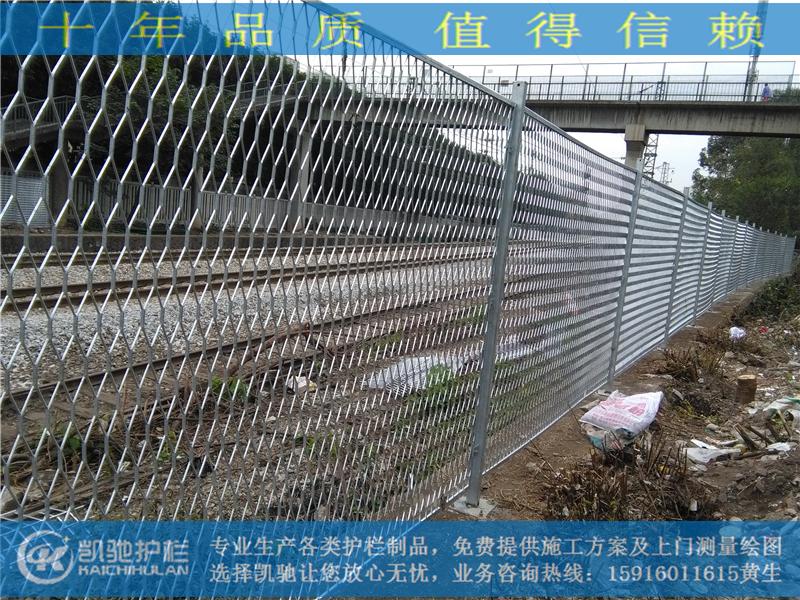 广州火车站防爬栅栏_第2张