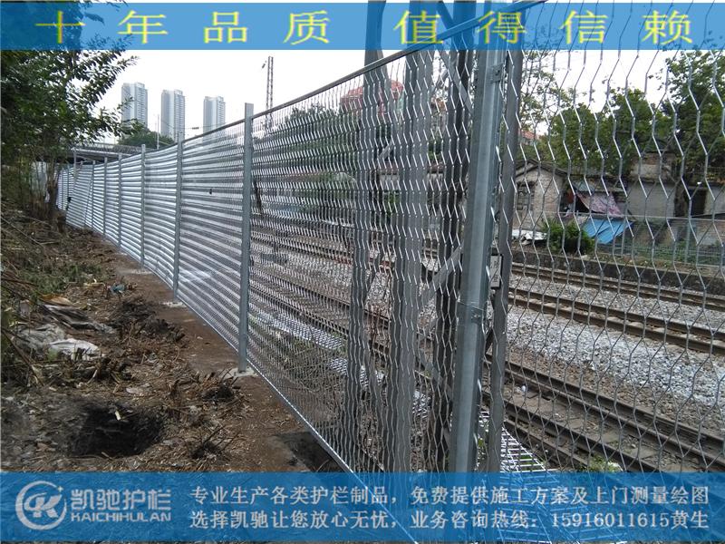 广州火车站防爬栅栏_第5张