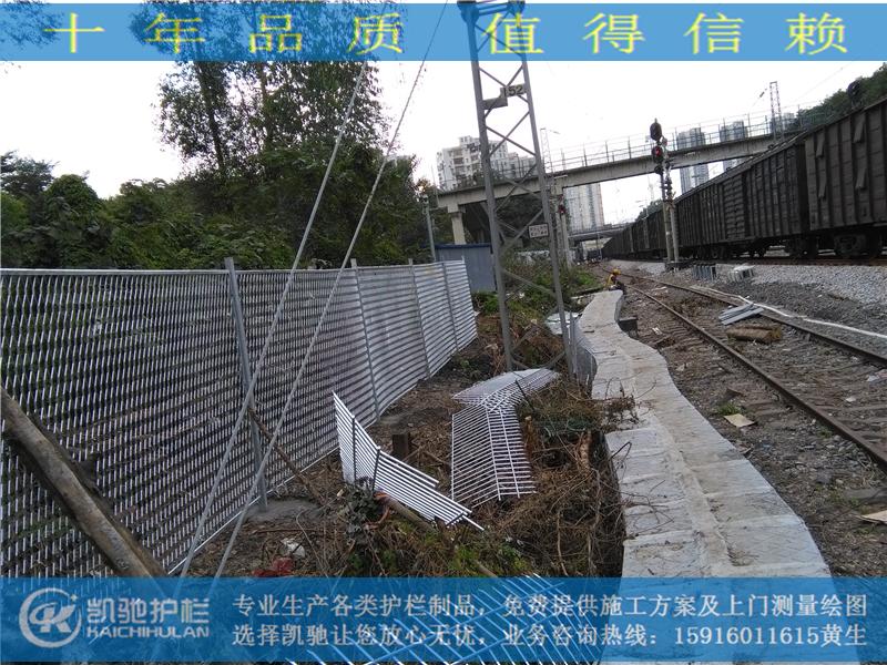 广州火车站防爬栅栏_第7张