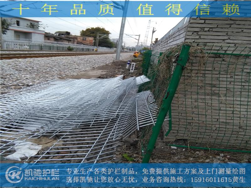广州火车站防爬栅栏_第3张