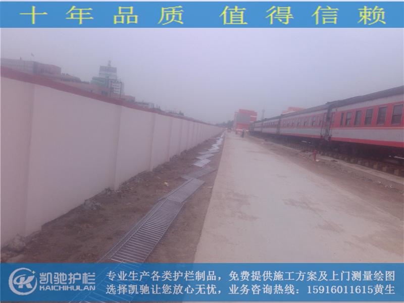 肇庆火车站钢筋滚动刺网_第6张